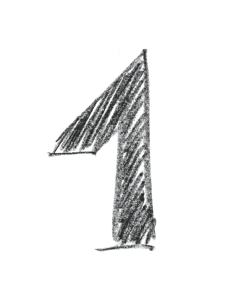 Crosshatch design numeral 1
